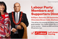 Hon. Aupito William Sio and Marja Lubeck Supporters Dinner
