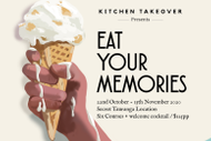 Eat Your Memories