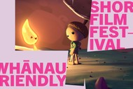 Show Me Shorts Film Festival - Whānau Friendly