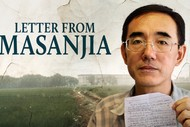 Letter from Masanjia – Canterbury Film Society