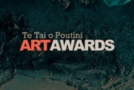 Te Tai o Poutini Art Awards
