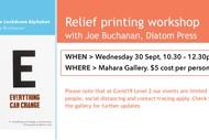 Relief Printing Workshop with Joe Buchanan, Diatom Press