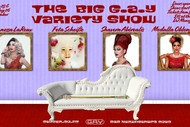 The Big G.A.Y Variety Show