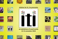 iti - Small Works Exhibition and Fundraiser