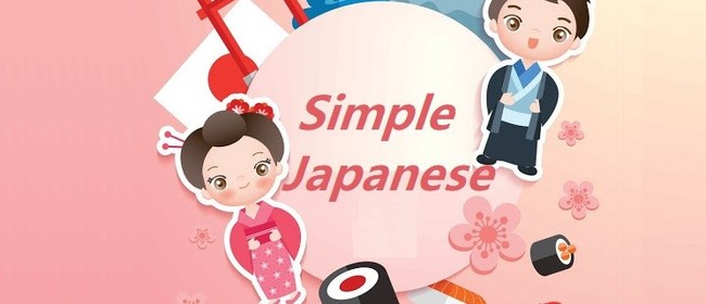 Learning Simple Japanese