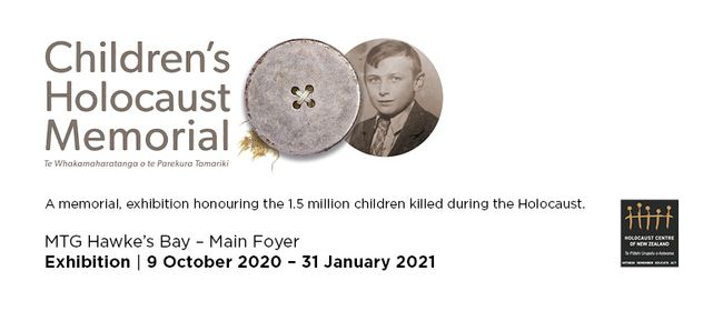 Children's Holocaust Memorial Exhibition