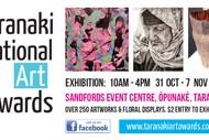 Taranaki National Art Awards, Competition and Exhibition