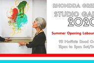 2020 Summer Gallery Opening