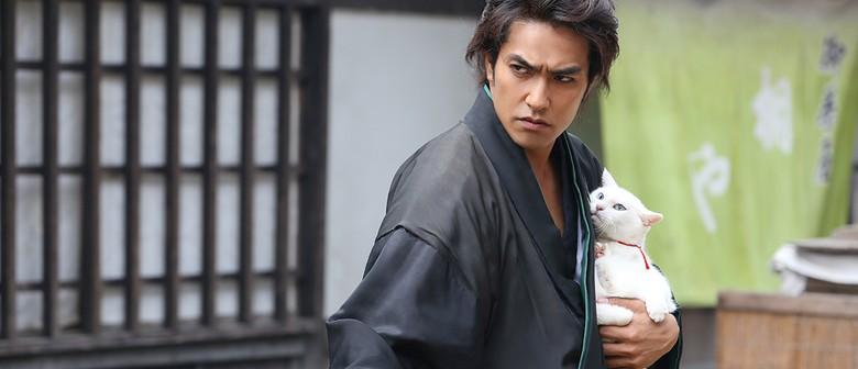 Japanese Film Festival 2020 - Samurai Cat