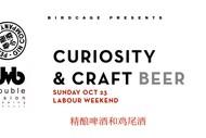 Curiosity & Craft: Gin & Craft Beer