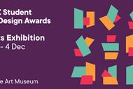 ECC NZ Student Craft / Design Awards Exhibition