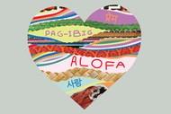 Aroha Art Project