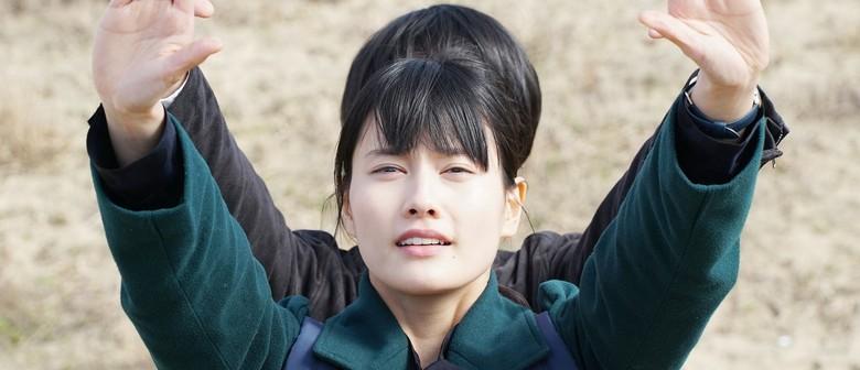 Japanese Film Festival 2020 - A Beautiful Star