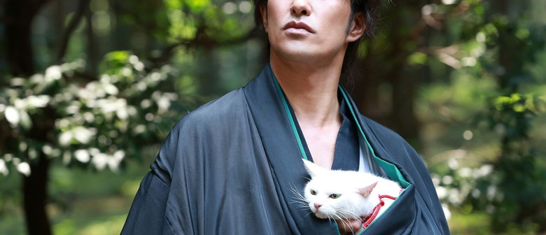 Japanese Film Festival 2020 - Samurai Cat