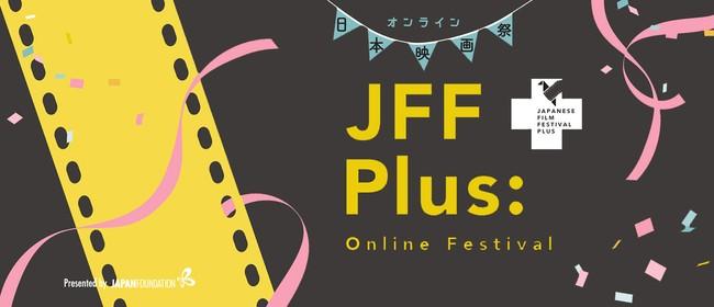 Japanese Film Festival Plus