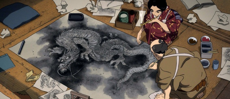 Japanese Film Night - Miss Hokusai