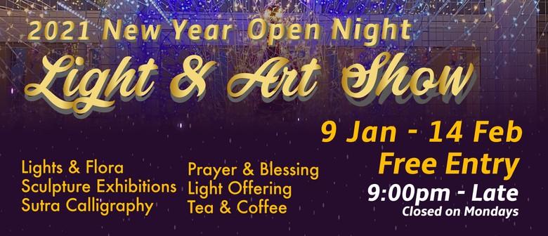 FGS New Year Light Show 2021