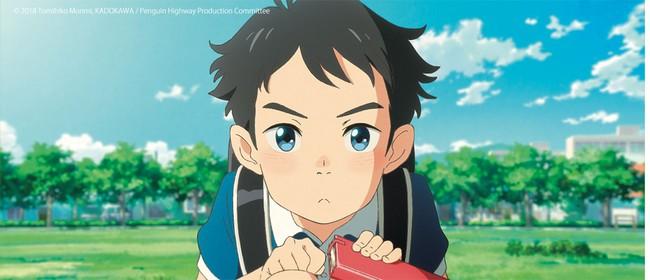 Penguin Highway - Hello Japan Free Animation Screening