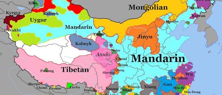 Chinese Mandarin - Introductory 1