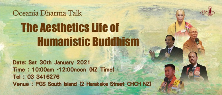 The Aesthetics Life of Humanistic Buddhism