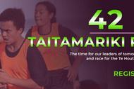 42KM Team-up Taitamariki Relay