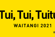 Tui, Tui, Tuituia - Ōtaki Library Drop-in Sessions
