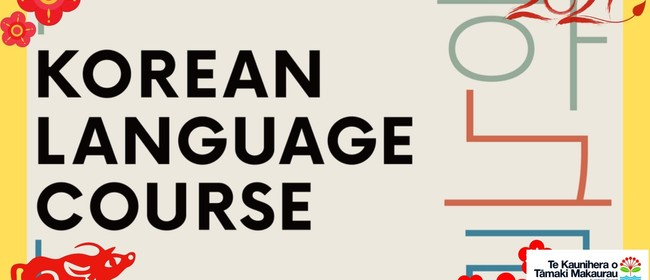 Lunar New Year of the Ox: Free Korean Language Class
