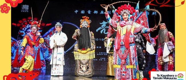 Lunar New Year of The Ox - Beijing Chinese Opera