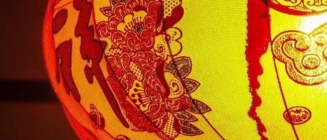 Lunar New Year Concert