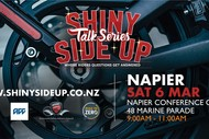 Shiny Side Up Talk Series Brunch: CANCELLED