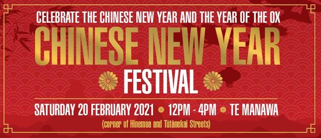 Rotorua Chinese New Year Festival 2021