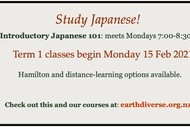 Study Japanese with EarthDiverse in 2021