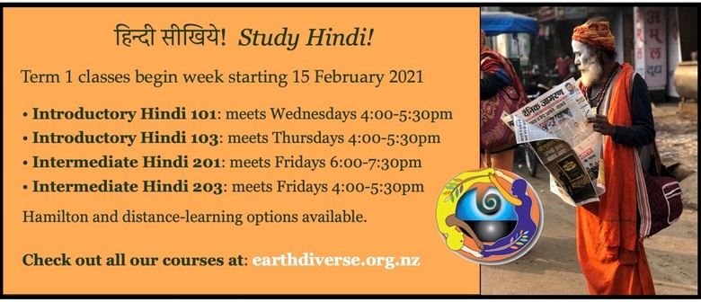Study Hindi with EarthDiverse in 2021