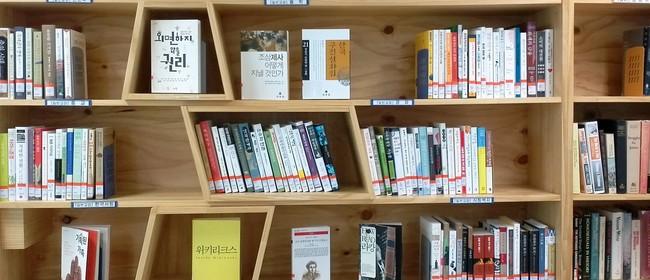 Book Chat in Korean