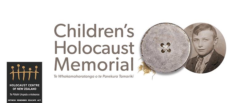 Children's Holocaust Memorial