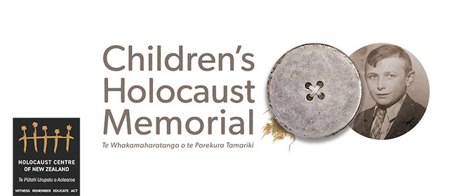 Children's Holocaust Memorial
