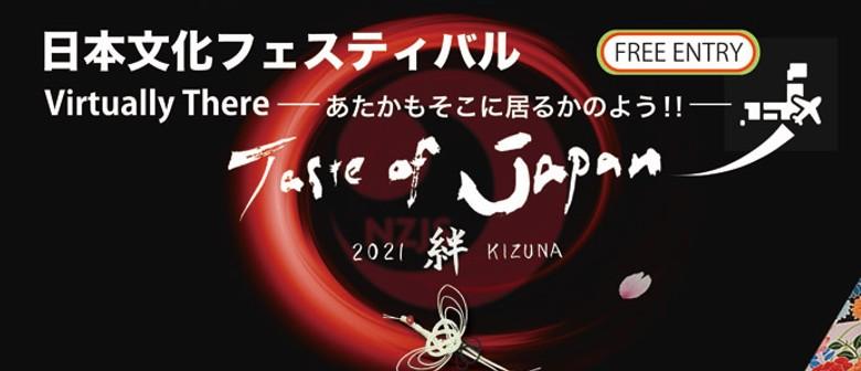 NZJS Taste of Japan 2021 - Kizuna feat. Virtually There: POSTPONED