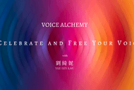 Celebrate and Free Your Voice