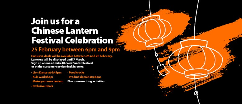 East Auckland Lantern Festival Launch: CANCELLED