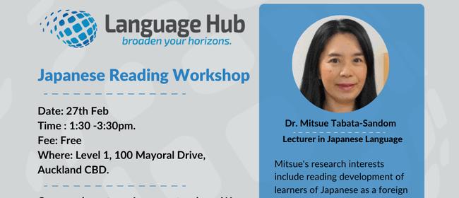 Japanese Reading Workshop