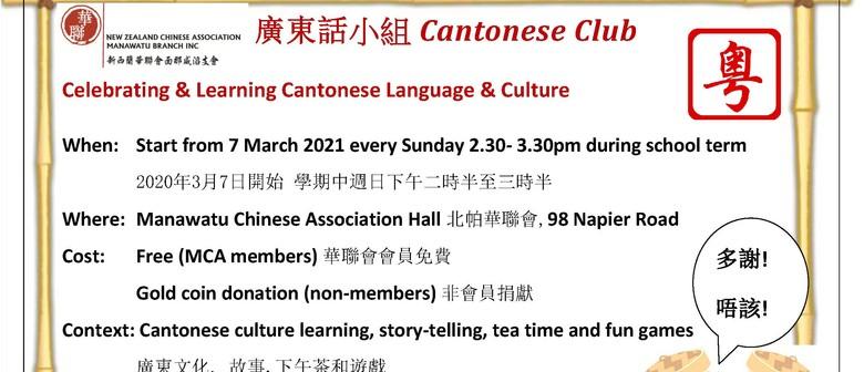 Cantonese Club