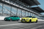 Bmw M Town: Where Too Much, Is Just Right