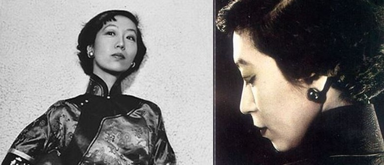 The Legend of Eileen Chang: Her Life and Influence
