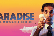 Image for event: Paradise or the Impermanence of Ice Cream