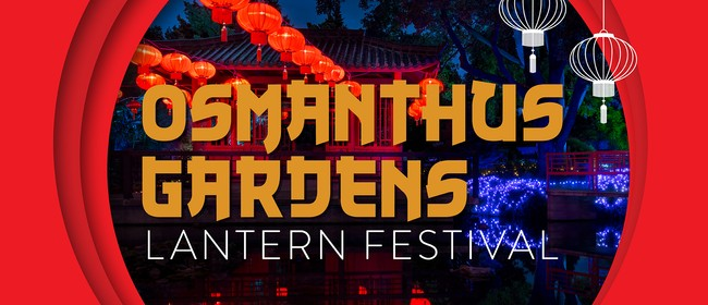 Lighting of Osmanthus Gardens 2021