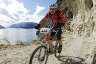 Contact Epic - NZ's Ultimate MTB Adventure
