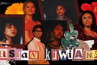 Asian Kiwiana