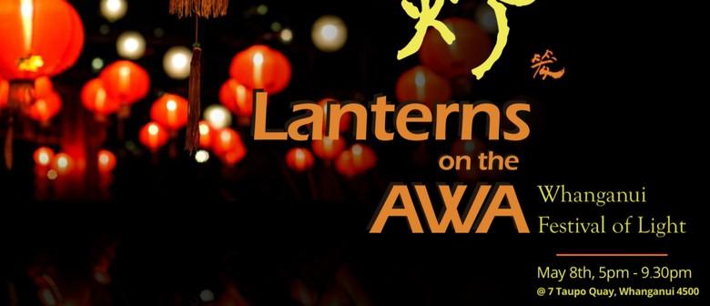 Lantern on the AWA