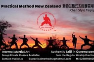Image for event: Queenstown Taijiquan (Tai Chi) Classes