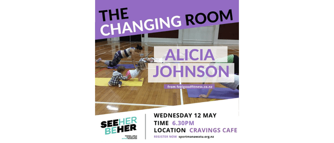 The Changing Room: Alicia Johnson